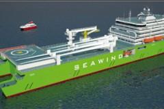 SERVICE SHIP: Wind farm 'mother ship'