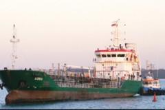 BUNKERING TANKER: Lizrix for drydock