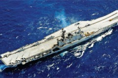 Carrier to be retired