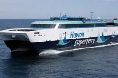 NAVAL CATAMARAN: USN takes Hawaii Superferries
