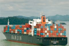 Container shipping alliance created