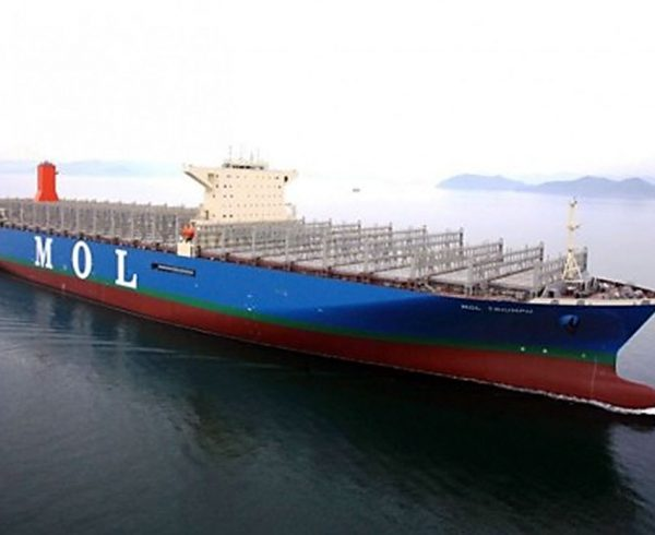 Biggest ever container ship MOL Triumph delivered