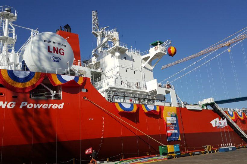 World's first LNG-fuelled bulk carrier delivered