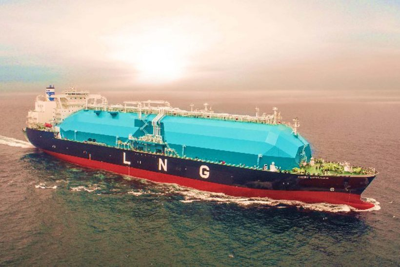 MISC Group welcomes the fifth and final Moss-type LNG Carrier