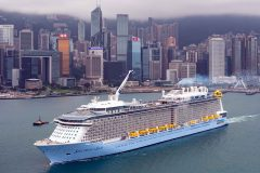 Royal Caribbean's newest ship makes debut in China