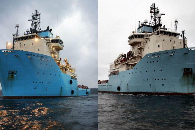 Maersk Advancer and Maersk Asserter sold
