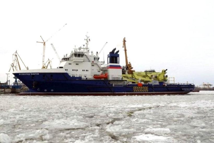 Logistics support vessel Vsevolod Bobrov transferred to the Russian Navy